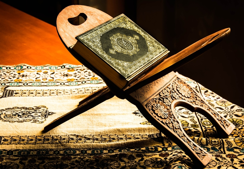 ISLM 625: Islamic Theology and Tradition